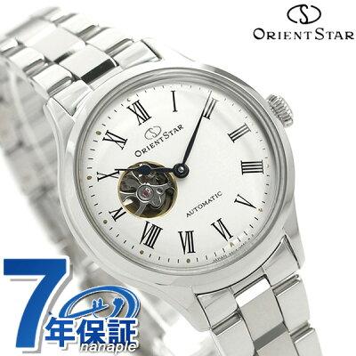 【店内ポイント最大43倍 26日1時59分まで】 オリエントスター 腕時計 レディース ORIENT STAR 日本製 自動巻き オープンハート クラシック 30.5mm RK-ND0002S ホワイト 時計【あす楽対応】