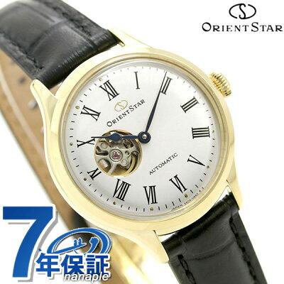 オリエントスター 腕時計 レディース ORIENT STAR 日本製 自動巻き オープンハート クラシック 30.5mm RK-ND0004S 革ベルト 時計【あす楽対応】