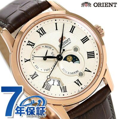 【20日なら全品5倍以上!店内ポイント最大46倍】 オリエント 腕時計 ORIENT クラシック サン&ムーン 42.5mm 自動巻き RN-AK0001S【あす楽対応】
