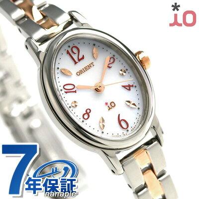 オリエント 腕時計 ORIENT イオ ナチュラル&プレーン 20mm ソーラー WI0461WD ホワイト 時計