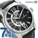 オロビアンコ 腕時計 メンズ オロビアンコ 時計 オラクラシカ 42mm オープンハート 日本製 自動巻き 腕時計 メンズ OR0011-33 Orobianco ブラック