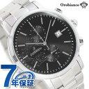オロビアンコ 腕時計 メンズ 【替えベルト付き♪】 オロビアンコ 腕時計 チェルト42mm クロノグラフ メンズ Orobianco OR0070-00 ブラック 時計