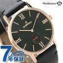 オロビアンコ 腕時計 メンズ オロビアンコ 時計 シンパティコ 38mm メンズ 腕時計 OR0071-3 Orobianco ブラック