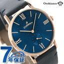 オロビアンコ 腕時計 メンズ オロビアンコ 時計 シンパティコ 38mm メンズ OR0071-5 Orobianco 腕時計 ネイビー×ダークネイビー【あす楽対応】