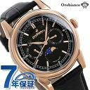 オロビアンコ 腕時計 メンズ 【替えベルト付き♪】 オロビアンコ 時計 ビアンコネーロ 40mm 月齢時計 メンズ 腕時計 OR0074-33 Orobianco ブラック 革ベルト
