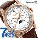 オロビアンコ 腕時計 メンズ 【替えベルト付き♪】 オロビアンコ 時計 ビアンコネーロ 40mm 月齢時計 メンズ 腕時計 OR0074-9 Orobianco ホワイト×ブラウン 革ベルト【あす楽対応】