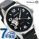 オロビアンコ 腕時計 メンズ オロビアンコ 時計 エヴォルツィオーネ 39mm オープンハート 日本製 自動巻き メンズ 腕時計 OR0076-3 Orobianco ブラック【あす楽対応】