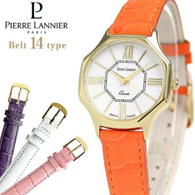 【店内ポイント最大43倍 26日1時59分まで】 ピエールラニエ オクタゴナル グランド ウォッチ ゴールド フランス製 クロコ型押し P470A500C1 腕時計 時計