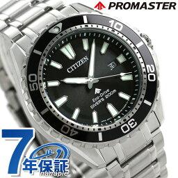 シチズン プロマスター 腕時計(メンズ) 【5日ならさらに+4倍でポイント最大32倍】 ダイバーズウォッチ シチズン プロマスター エコドライブ メンズ 腕時計 BN0190-82E CITIZEN ブラック 黒 時計