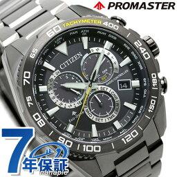シチズン プロマスター 腕時計(メンズ) シチズン メンズ 腕時計 エコドライブ電波時計 20気圧防水 CB5037-84E CITIZEN プロマスター オールグレー 時計