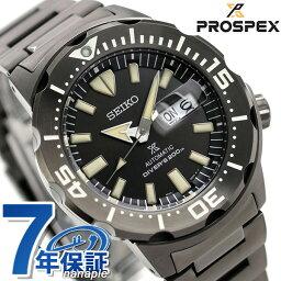 プロスペックス 【選べるノベルティ♪】 ダイバーズウォッチ セイコー プロスペックス 流通限定モデル モンスター メンズ 腕時計 SBDY037 SEIKO PROSPEX オールブラック 時計【あす楽対応】