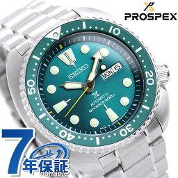 プロスペックス 【アルミボトル付き♪】セイコー プロスペックス ダイバーズウォッチ ネット流通限定モデル タートル 腕時計 SBDY039 SEIKO PROSPEX グリーン 時計【あす楽対応】