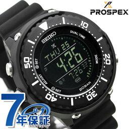 プロスペックス 【アルミボトル付き♪】セイコー プロスペックス デジタル ソーラー LOWERCASE 49.5mm 腕時計 メンズ オールブラック 黒 SBEP013 SEIKO PROSPEX 時計