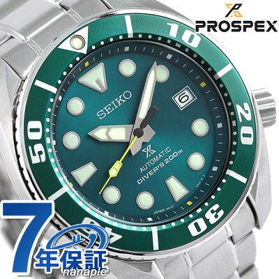 【ツナ缶サコッシュ付き♪】セイコー ダイバーズウォッチ 流通限定モデル グリーン スモウ SZSC004 メンズ 腕時計 SEIKO プロスペックス 時計【あす楽対応】