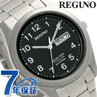 店内ポイント最大43倍!26日1時59分まで! シチズン レグノ ソーラー メンズ 腕時計 チタン KM1-415-53 CITIZEN REGUNO ブラック 時計