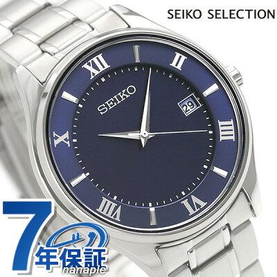 店内ポイント最大43倍!26日1時59分まで! セイコーセレクション チタン 日本製 ソーラー メンズ 腕時計 SBPX115 SEIKO ネイビー 時計