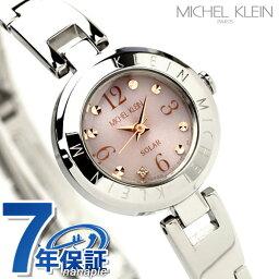 ミッシェルクラン 腕時計(レディース) ミッシェルクラン MICHEL KLEIN ソーラー 腕時計 レディース ピンク AVCD013