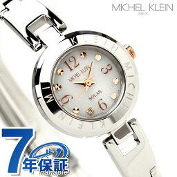 ミッシェルクラン 腕時計(レディース) ミッシェルクラン MICHEL KLEIN ソーラー 腕時計 レディース ホワイト AVCD015