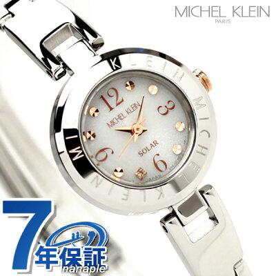 ミッシェルクラン MICHEL KLEIN ソーラー 腕時計 レディース ホワイト AVCD015 時計