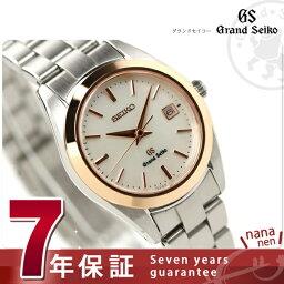 セイコー グランドセイコー 腕時計(レディース) STGF068 グランド セイコー クオーツ レディース 腕時計 ホワイトシェル GRAND SEIKO