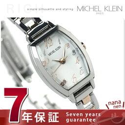 ミッシェルクラン 腕時計(レディース) ミッシェルクラン ダイヤモンド レディース AJCK057 腕時計 MICHEL KLEIN クオーツ ホワイト×ピンクゴールド