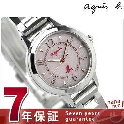 アニエスベー 腕時計(レディース) アニエスベー ソーラー レディース 腕時計 FBSD969 agnes b. ピンク