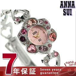 アナスイ アナスイ ローズ ブレスレット レディース 腕時計 FCVK922 ANNA SUI クオーツ ライトピンク