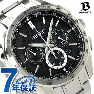 セイコー ブライツ フライト エキスパート クロノグラフ SAGA193 SEIKO BRIGHTZ 腕時計 電波ソーラー ブラック 時計