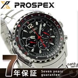 スカイプロフェッショナル セイコー プロスペックス ソーラー クロノグラフ メンズ SBDL025 SEIKO PROSPEX 腕時計 スカイ プロフェッショナル ブラック×レッド