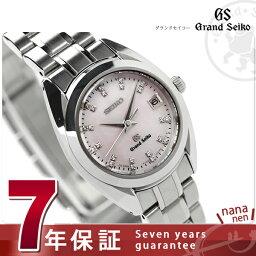 セイコー グランドセイコー 腕時計(レディース) STGF077 グランド セイコー ダイヤモンド レディース 腕時計 GRAND SEIKO クオーツ ピンクシェル