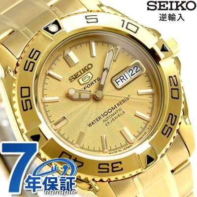 セイコー 5 スポーツ 海外モデル 逆輸入 日本製 SNZB26J1(SNZB26JC) SEIKO 腕時計 時計【あす楽対応】
