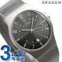 スカーゲン 腕時計(メンズ) スカーゲン メンズ 腕時計 チタン 233XLTTM SKAGEN 時計 【あす楽対応】