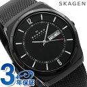 スカーゲン 腕時計(メンズ) スカーゲン チタン オールブラック 黒 メンズ 腕時計 SKW6006 SKAGEN アクティブ 40mm 時計【あす楽対応】