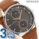 スカーゲン 腕時計(メンズ) 【今ならポイント最大27倍】 スカーゲン 時計 ホルスト メンズ 腕時計 SKW6086 SKAGEN グレー×ブラウン 革ベルト【あす楽対応】