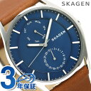 スカーゲン 腕時計(メンズ) スカーゲン メンズ 腕時計 ホルスト 40mm SKW6449 ブルー×ブラウン SKAGEN 時計 【あす楽対応】
