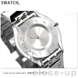 スキン スウォッチ SWATCH 腕時計 スイス製 スキン シルバー SFK300G 【あす楽対応】