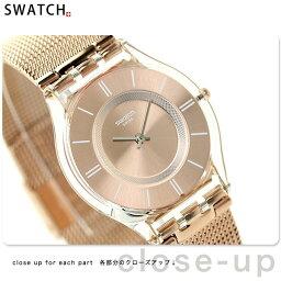 スキン スウォッチ SWATCH 腕時計 スイス製 スキン クラシック ハロー・ダーリン SFP115M 【あす楽対応】