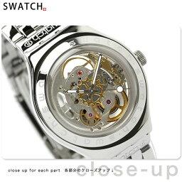 スウォッチ アイロニー 腕時計(レディース) スウォッチ SWATCH 腕時計 スイス製 アイロニーオートマチック スケルトン YAS100G 【あす楽対応】