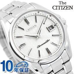 シチズン ザ シチズン 腕時計(メンズ) 【5日ならさらに+4倍でポイント最大32倍】 ザ・シチズン ソーラー スーパーチタニウム 和紙文字盤 AQ4020-54Y THE CITIZEN 腕時計 チタン 時計