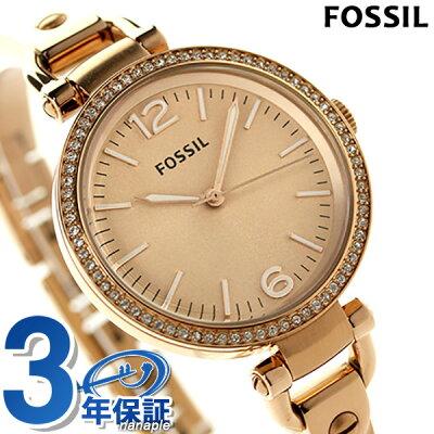 【25日なら全品5倍以上!店内ポイント最大46倍】 FOSSIL フォッシル 腕時計 レディース ジョージア ES3226 ローズゴールド 【あす楽対応】