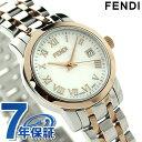 フェンディ フェンディ ラウンド クラシコ クオーツ レディース F217240 FENDI 腕時計 ホワイトシェル×ピンクゴールド