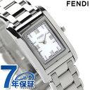 フェンディ フェンディ ループ レディース 腕時計 F775240J FENDI クオーツ ホワイト 新品