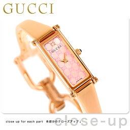グッチ 腕時計(レディース) グッチ 時計 レディース GUCCI 腕時計 1500 ダイヤモンド ピンクシェル × ピンクゴールド YA015559【あす楽対応】