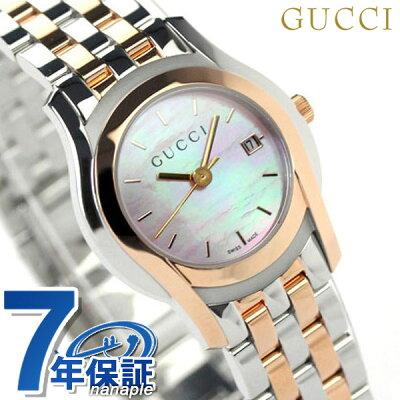 【店内ポイント最大43倍 26日1時59分まで】 グッチ 時計 レディース GUCCI 腕時計 Gクラス デイト ピンクシェル × ピンクゴールド YA055539