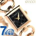 グッチ 腕時計 グッチ 時計 レディース GUCCI 腕時計 トルナブォーニ ブラック × ピンクゴールド YA120521