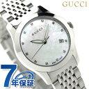グッチ 腕時計 グッチ 時計 レディース GUCCI 腕時計 Gタイムレス ダイヤモンド YA126535 ホワイトシェル