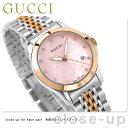 グッチ 腕時計 グッチ 時計 レディース GUCCI 腕時計 Gタイムレス ダイヤモンド YA126538 ピンクシェル × ピンクゴールド