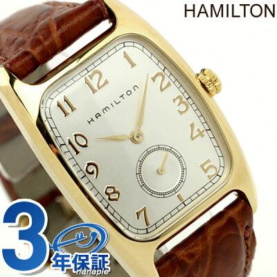 ハミルトン 腕時計 HAMILTON H13431553 ボルトン 時計【あす楽対応】