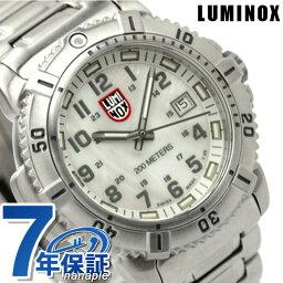 ルミノックス ルミノックス スチール カラーマーク 腕時計 ホワイトシェル LUMINOX 7258