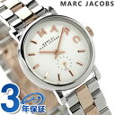 マークジェイコブス 腕時計 マーク バイ マーク ジェイコブス ベイカー レディース MBM3331 MARC by MARC JACOBS 腕時計 クオーツ スモールセコンド ホワイト×ピンクゴールド